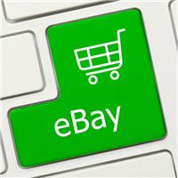 eBay研习会