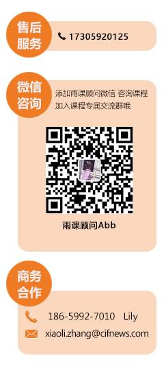 eBay平台介绍及账号注册实操课
