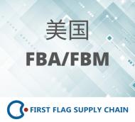 美国FBA/FBM