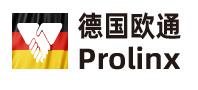 欧通Prolinx