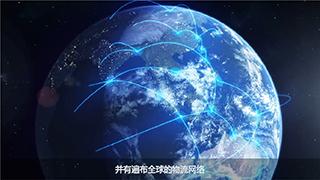 什么是亚马逊跨境物流服务?