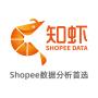 知虾shopee数据软件