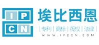 IPCN跨境知产
