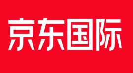 京东国际入驻通道开启