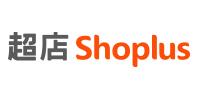 超店Shoplus