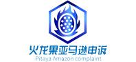 火龙果申诉亚马逊账户解封服务