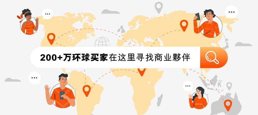 升级采购平台,力助抢攻海外市场