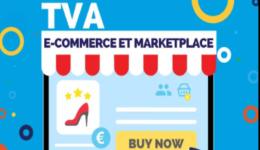 欧盟开始增收VAT,乐天法国帮你担着