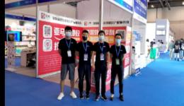 2021CEE第八届(杭州)全球新电商博览会开幕,凯鸣受邀参展精准服务助力企业出海!