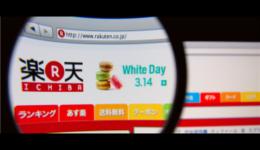 日本乐天平台购物如何填地址