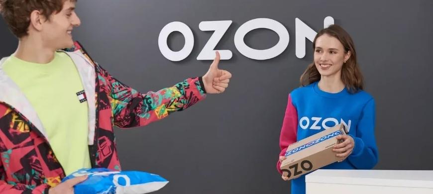 路透社:俄罗斯 Ozon 希望到 2026 年,交易额达到 340 亿美元