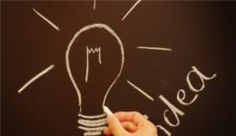 速賣通運營-商品結構及分層邏輯