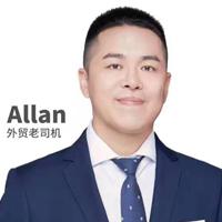 Allan教你做跨境电商独立站