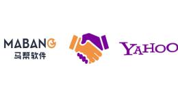 官宣 :马帮ERP与日本第三大电商平台雅虎正式完成对接!