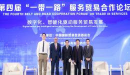 Airwallex空中云汇:数字经济助推跨境贸易