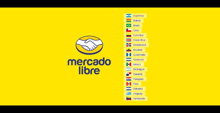 收下这份《Mercado Libre美客多》开店攻略,马帮ERP带你一起掘金拉美!