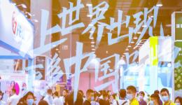 对接海量爆款!2021CCEE(广州)雨果跨境电商选品大会盛大开幕!