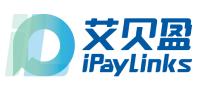 iPayLinks艾贝盈