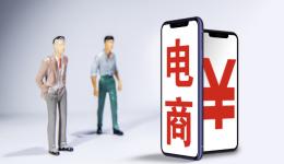 宝付正式成为杭州跨境电子商务协会理事单位