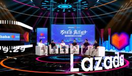 生意越来越难做?Lazada东南亚一站式出海掀起淘金热