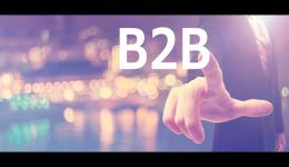 B2B和B2C海外社媒营销不同玩法