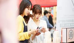 凯鸣活动 | 亮相2021年第八届中国(杭州)国际电子商务博览会!